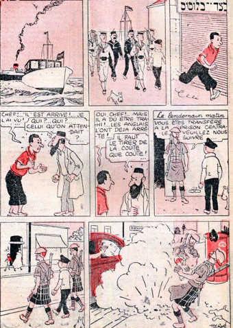 Recuperi e valorizzazioni:Tintin nel paese dell'oro nero