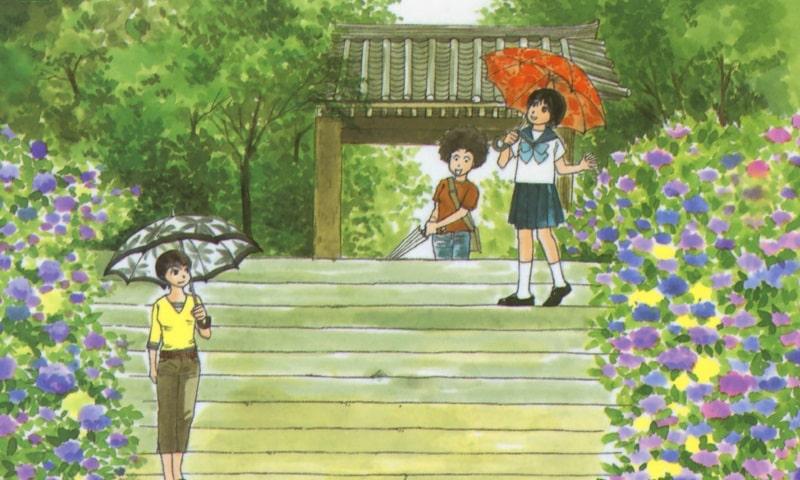 Our little sister – Diario di Kamakura #2 (Yoshida)