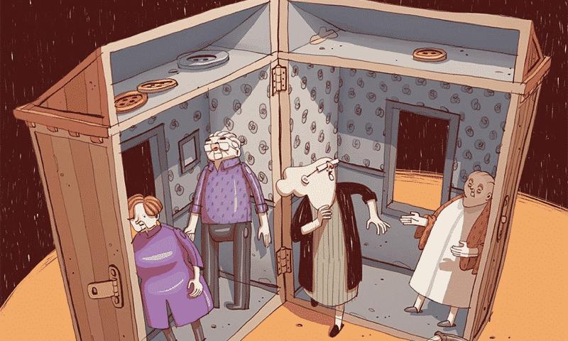 Residenza Arcadia: condominio al termine dell'universo