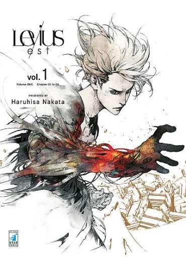 Levius/est #1 (Haruhisa Nakata)