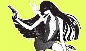 ryuko home