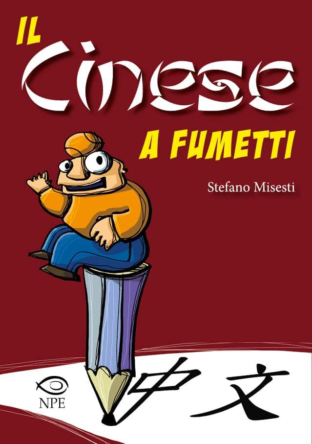 Il Cinese a fumetti (Stefano Misesti)