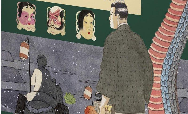 quaderni-giapponesi_il-vagabondo-del-manga_Essential 11