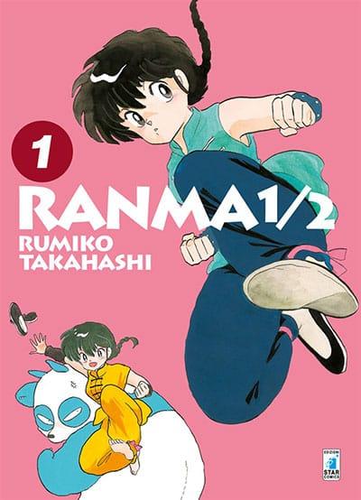 Ranma 1/2 # 1 (Rumiko Takahashi)