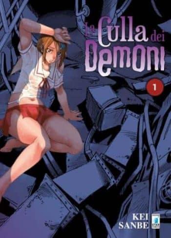 culla-dei-demoni-e1510153147480_Notizie