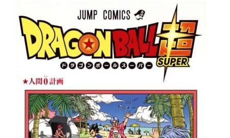 dragon-ball-super-3-per evidenza