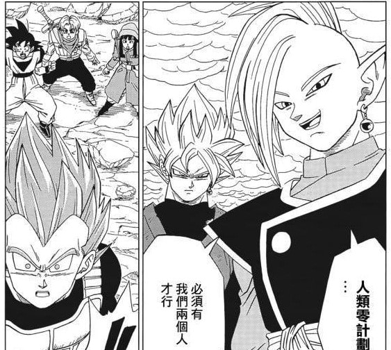 Dragon Ball Super # 3 (Toriyama, Toyotaro)