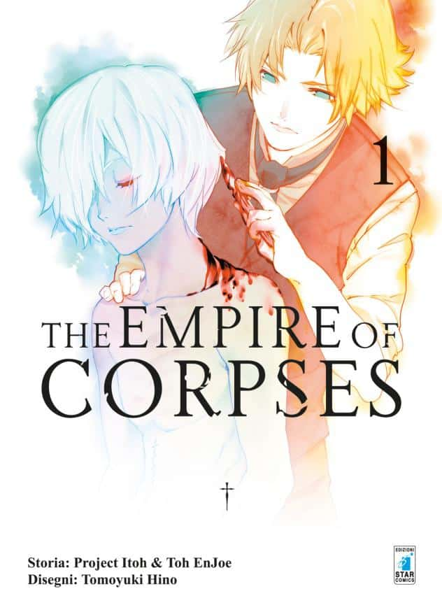 Disponibile The empire of the corpses #1, il nuovo manga Star Comics