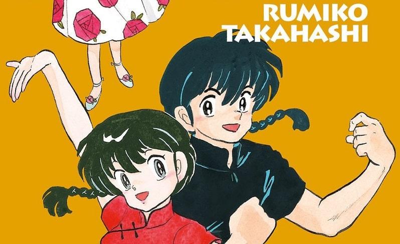 Ranma 1/2 # 3 (Rumiko Takahashi)