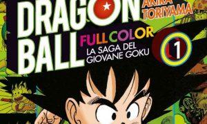dragon ball full color 1 home 2