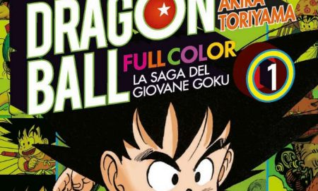 dragon ball full color 1 home 2