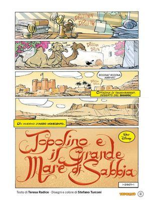 E11_amore_mare_sabbia_Essential 11