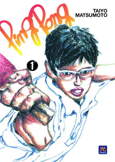 Ping-pong-01_Anteprime