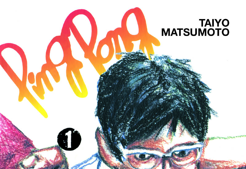 Anteprima di Ping Pong #1 (001 Edizioni – Hikari)