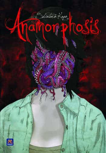 anamorphosis_cover_BreVisioni