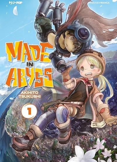 MadeInAbyss-1_BreVisioni