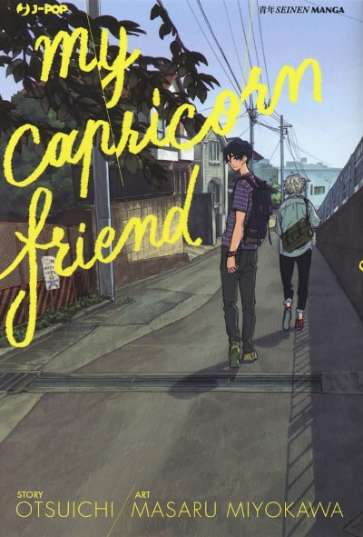 Capricorn_friend_cover_BreVisioni