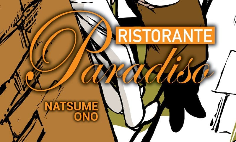"Dynit Manga pubblica ""Ristorante Paradiso"""