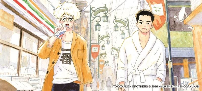 Dynit Manga presenta Tokio Alien Bros di Keigo Shinzo