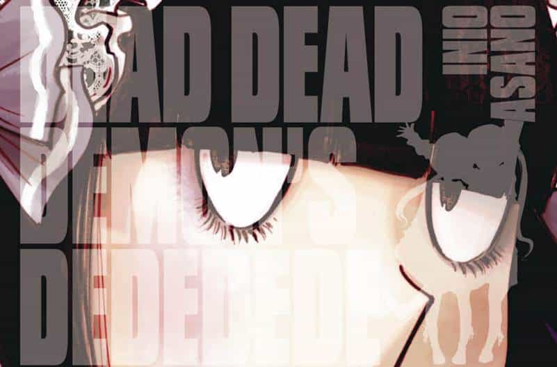 Dead Dead Demon's Dededededestruction #5 (Inio Asano)