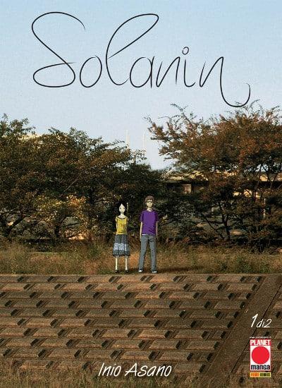 Solanin_cover1_Recensioni
