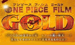 One Piece Film Gold1