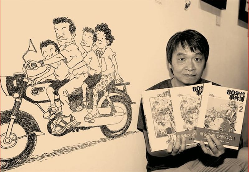 "add editore pubblica ""I miei anni '80 a Taiwan"" di Sean Chuang"