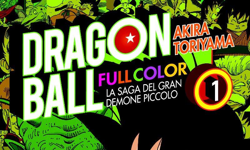 """Star Comics pubblica """"La saga del gran demone Piccolo"""" #1 a colori"""