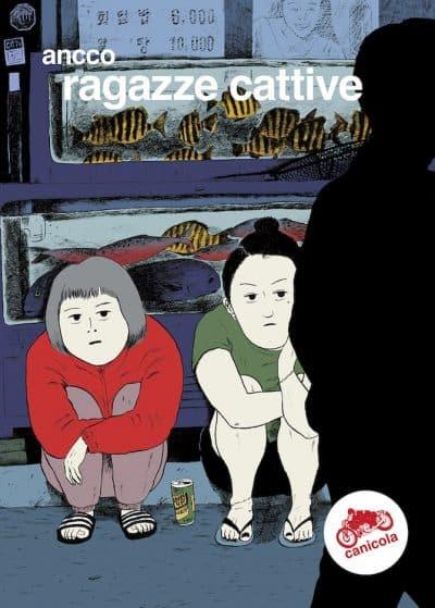 Ragazze cattive: l'educazione coreana negli anni Novanta_Recensioni