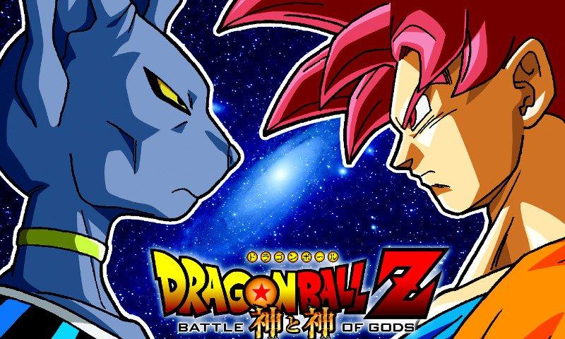 "Star Comics pubblica l'anime comics del film di ""Dragon Ball"""