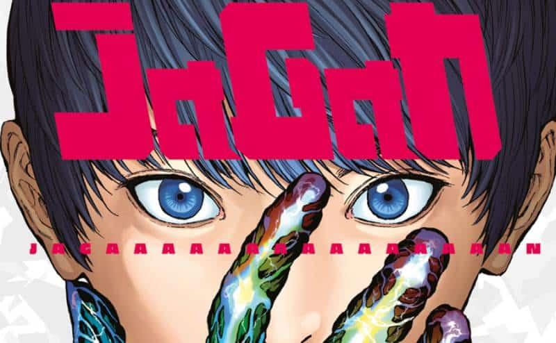 Jagan #1 (Kaneshiro, Nishida)