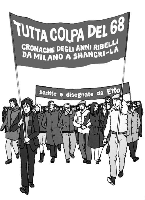 ELFO_Copertina_tuttacolpa...