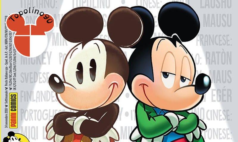Topolino #3286: tanti auguri, Mickey Mouse!