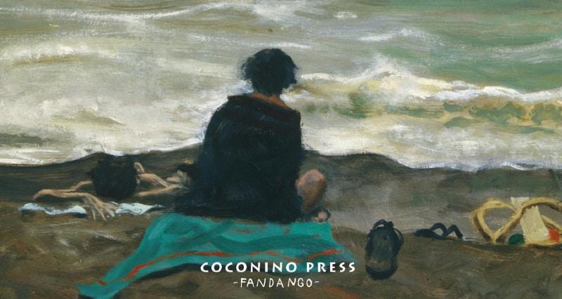 Coconino Press pubblica Annalisa e il diavolo di Guido Buzzelli