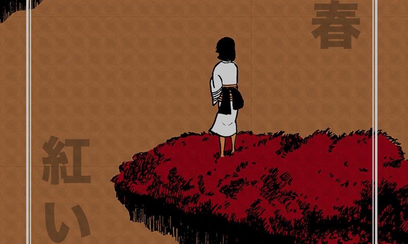 Yoshiharu Tsuge, fiori rossi e altri frammenti di vita