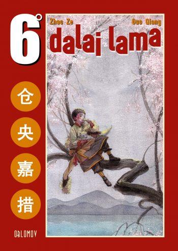Armonia e discordia: alla ricerca del sesto Dalai Lama_Recensioni