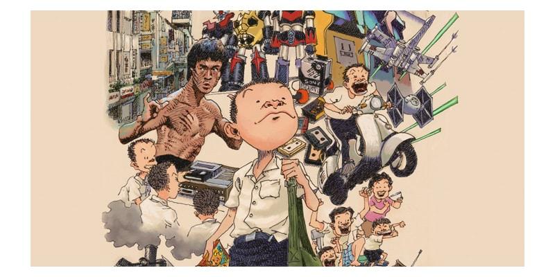 Una dolce nostalgia: gli anni '80 nella Taiwan di Sean Cheung