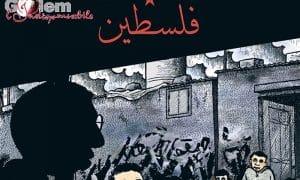 Palestina Sacco_thumb