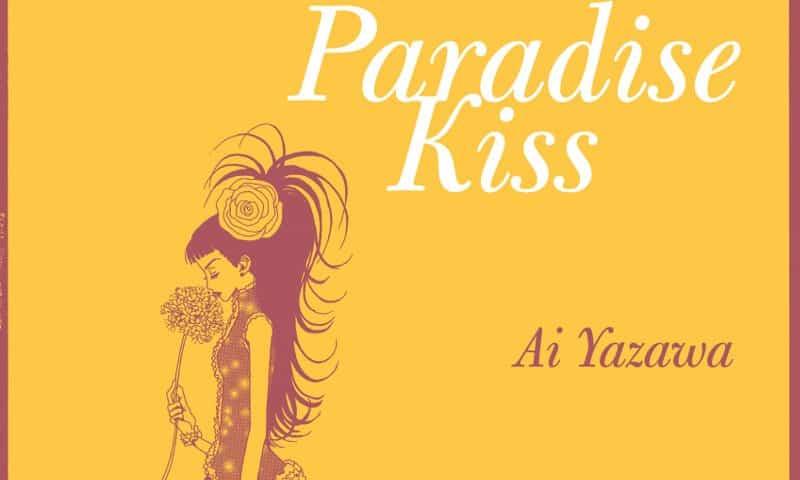 """Anteprima: la nuova edizione di """"Paradise Kiss"""" di Ai Yazawa"""