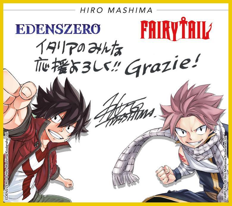 Eden Zero è il nuovo manga di Hiro Mashima per Star Comics