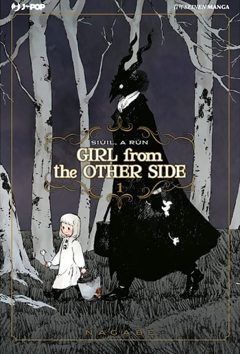 girl-from-the-other-side-cop_Recensioni