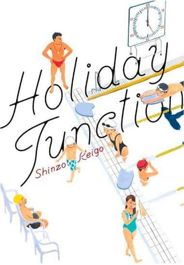 holiday-function-lezard_Recensioni