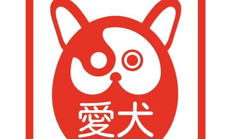 Aiken: il manga secondo BAO Publishing