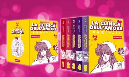 La Clinica dell'Amore Box