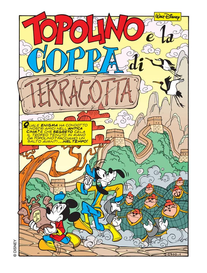 Tavola1_TopolinoC.Terracotta