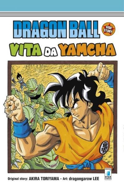 dragon-ball-yamcha_Notizie