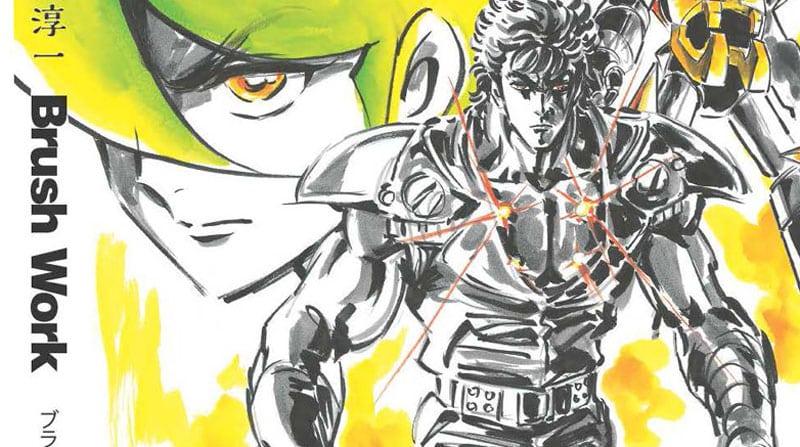 Nippon Shock porta in Italia il Maestro Junichi Hayama
