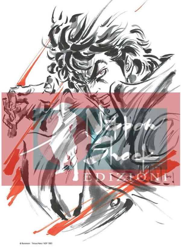 Nippon Shock porta in Italia il Maestro Junichi Hayama_Notizie