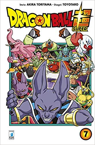 db-super-7-cover_BreVisioni