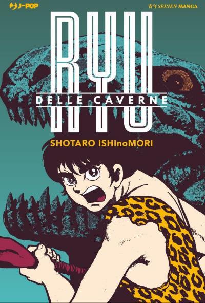 ryu-delle-caverne_Notizie